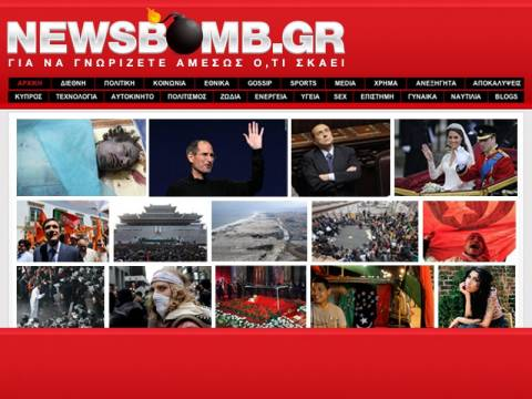 Δώδεκα στιγμές  του 2011 στον κόσμο