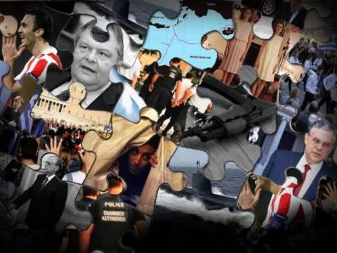 Ένας χρόνος που πόνεσε την Ελλάδα
