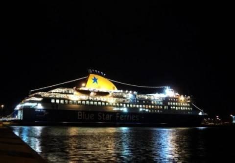 Το ποδαρικό του 2012 στο μεγάλο λιμάνι