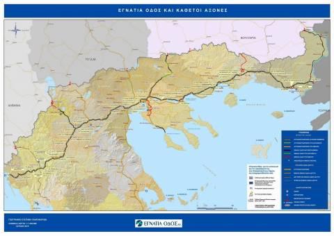 Σύμβαση 66,985 εκατ. ευρώ για την Εγνατία Οδό