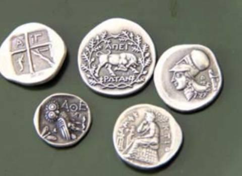 Δημοπραττούνται αρχαία ελληνικά νομίσματα