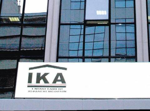 IKA: On line ασφαλιστική ενημερότητα από 10 Ιανουαρίου