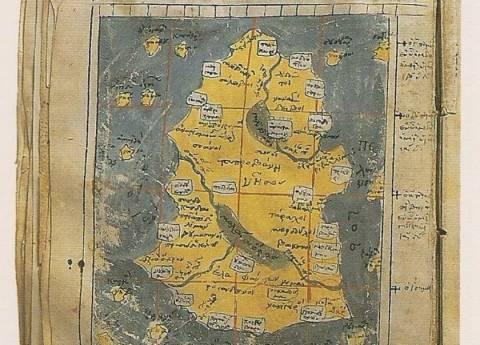 Για συντήρηση το σπάνιο χειρόγραφο της Ι. Μ. Βατοπεδίου