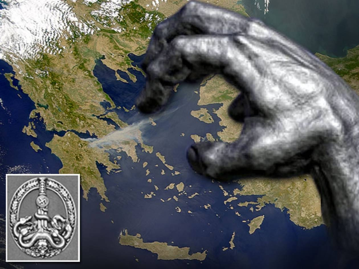 Το σχέδιο αρπαγής της Ελλάδας