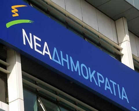 ΝΔ: Όχι σε κατάργηση ή απαξίωση των επικουρικών