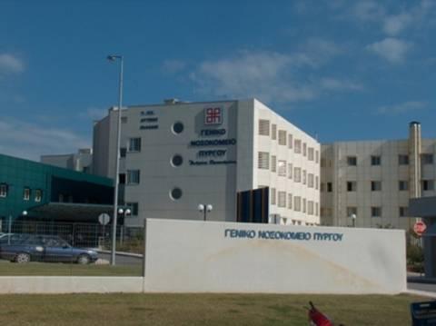 Απειλείται με διακοπή νερού το νοσοκομείο Πύργου