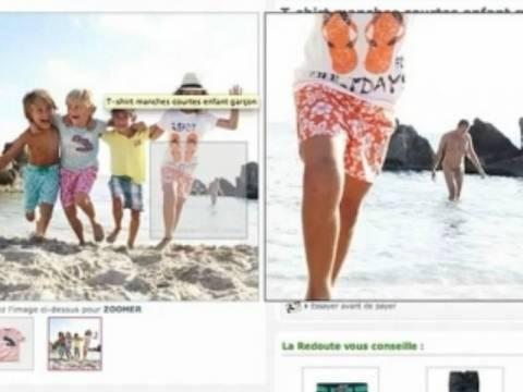 Γυμνός άνδρας σε διαφήμιση επώνυμων παιδικών ρούχων