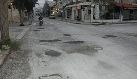 Ρέθυμνο: Η πόλη της… λακκούβας