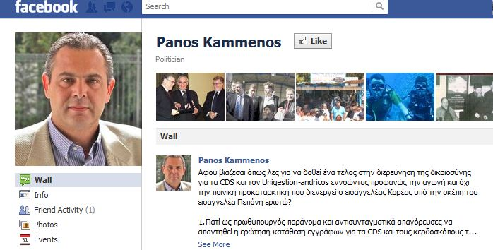 kammenos-facebook