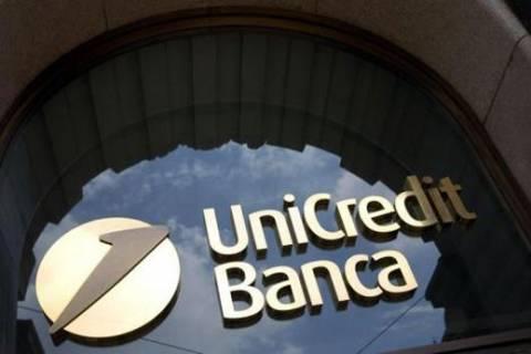 Σενάρια εγκατάλειψης του ευρώ από την UniCredit