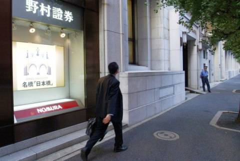 Nomura: Υπαρκτός ο κίνδυνος διάσπασης της Ευρωζώνης