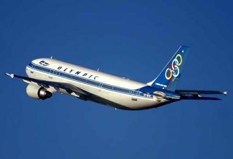 Νέες διευκρινίσεις για την πώληση των τεσσάρων airbus