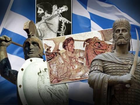 Αφύπνιση: Ελλάδα ή Βαρβαρότητα