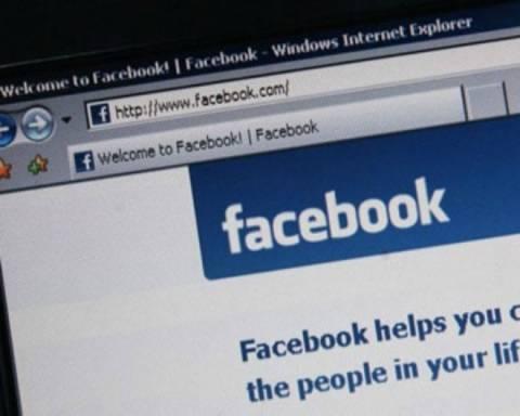 Facebook: Το status για τις μαμάδες που έχει καταρρίψει όλα τα ρεκόρ!