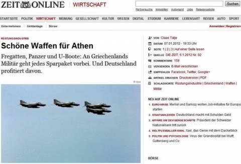 «Η Ελλάδα πρωταθλήτρια σε αγορές γερμανικών όπλων»