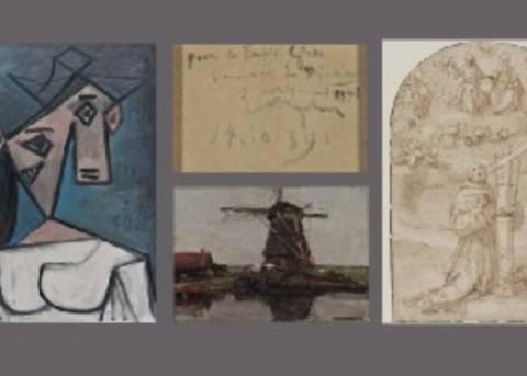«Κινηματογραφικό κόλπο» η διάρρηξη στην Εθνική Πινακοθήκη