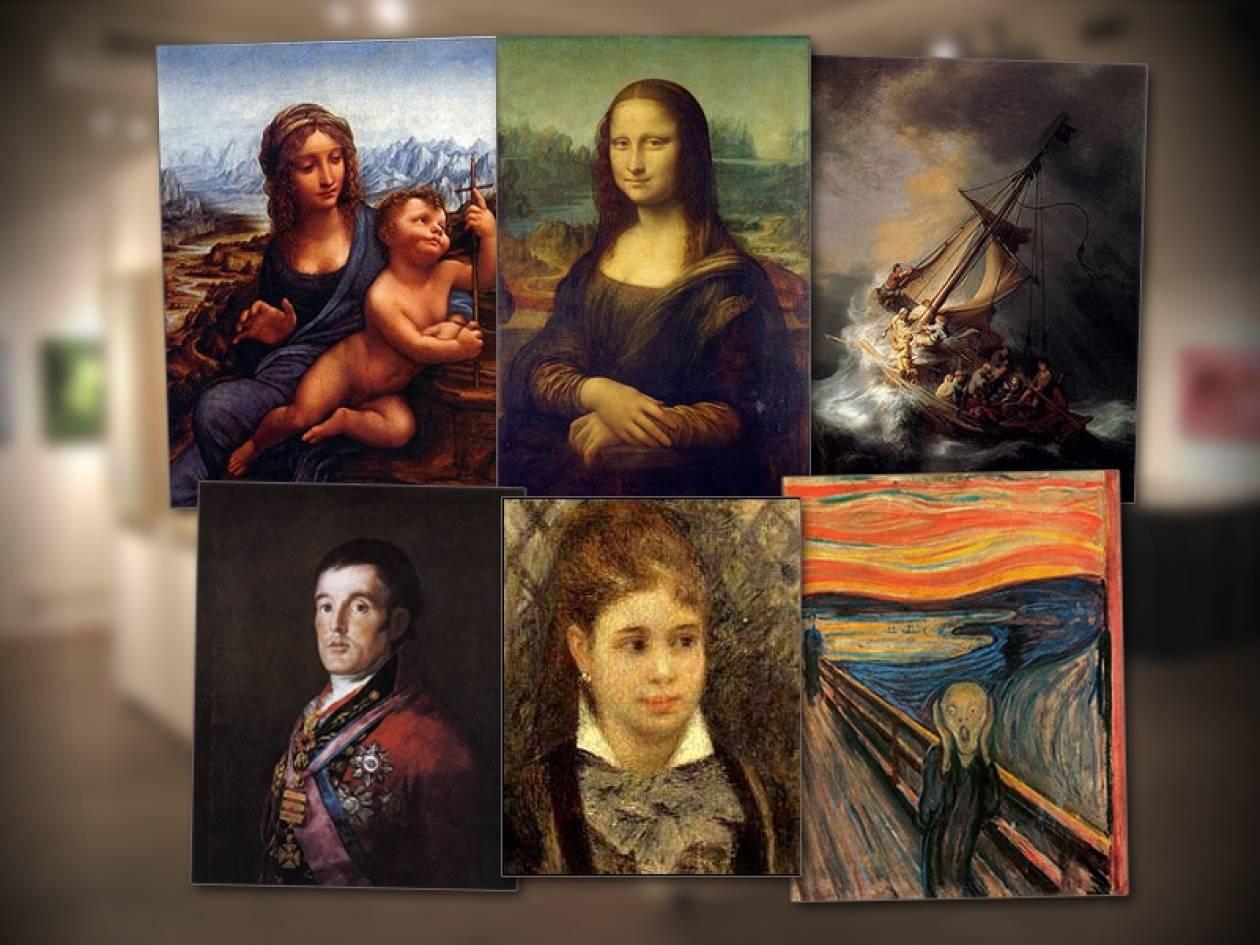 Οι 6 πιο διαβόητες κλοπές έργων τέχνης στην Ιστορία