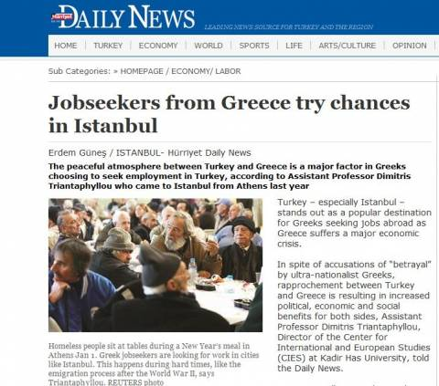 Ηurriyet: Έλληνες μεταναστεύουν στην Κωνσταντινούπολη