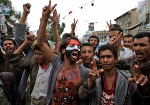 Υεμένη: Διαδήλωση κατά της αμνηστίας Σάλεχ