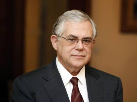 Ελληνοαραβική συνεργασία για προσέλκυση επενδύσεων
