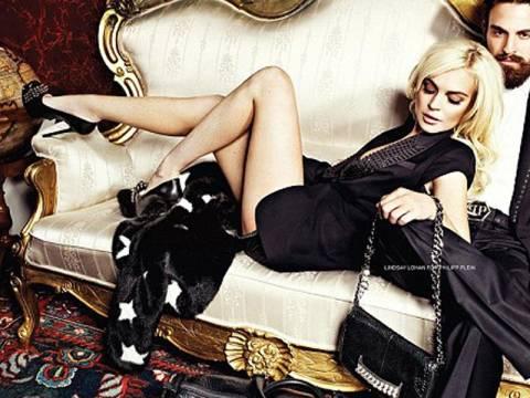 Η Lindsay Lohan… ντυμένη!