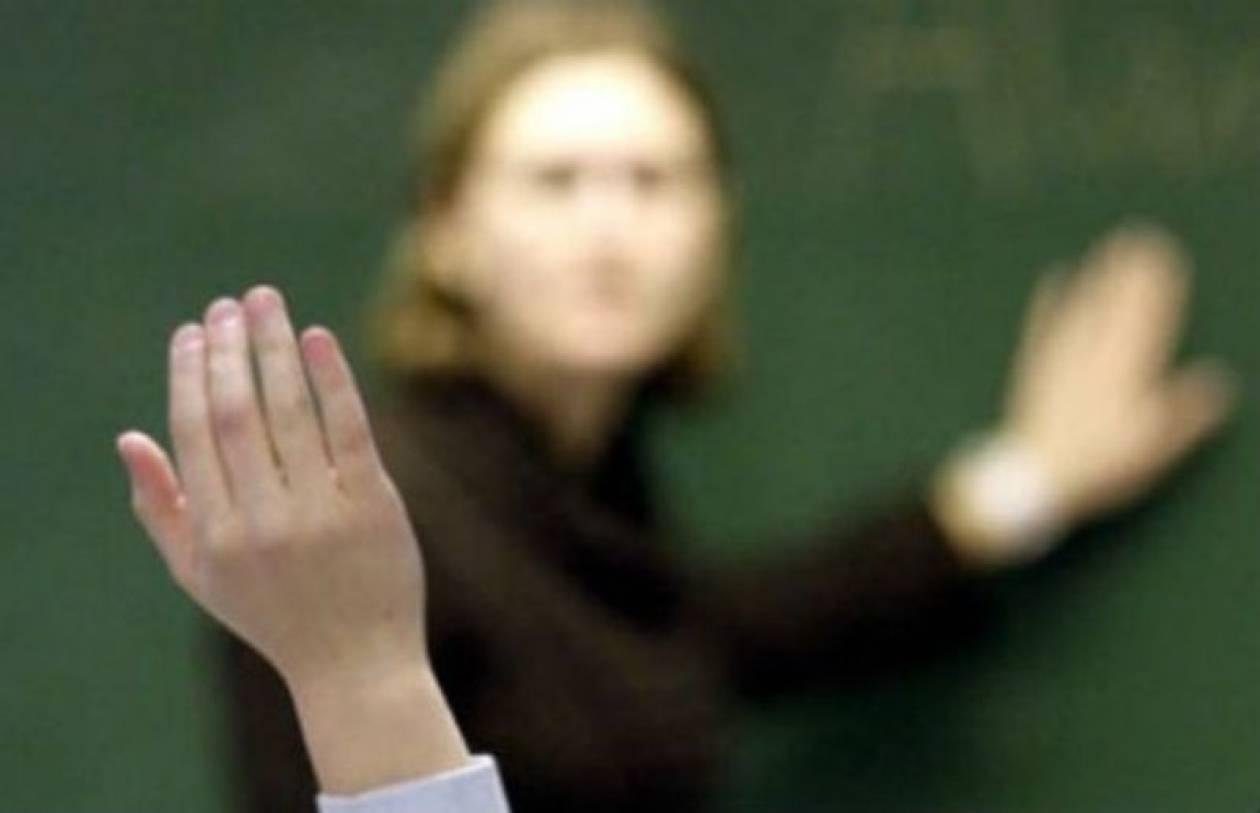 Παραιτήθηκε η 22χρονη δασκάλα του σεξ