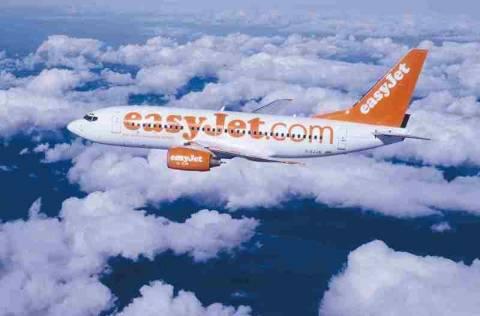 Καταδίκη της EasyJet για «προσβλητική» συμπεριφορά σε ΑμΕΑ