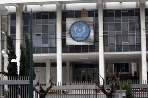 Επιχείρηση τρομοκράτησης από την αμερικανική πρεσβεία