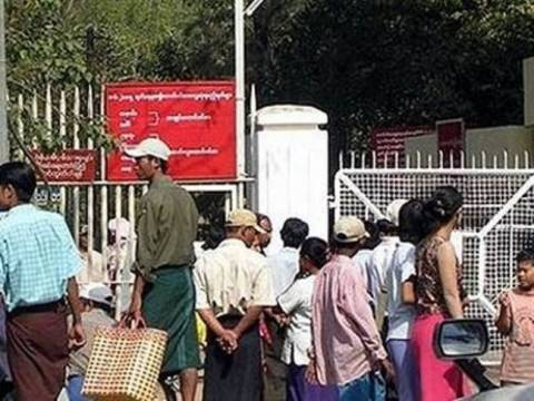 Απελευθέρωση 302 κρατουμένων στη Μιανμάρ
