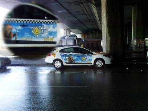 Σκοπιανή εταιρεία ταξί με σήμα τον Ήλιο της Βεργίνας!
