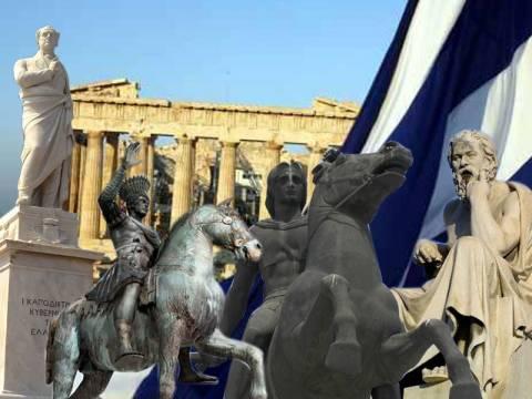Είμαστε οι καλύτεροι... Είμαστε Έλληνες