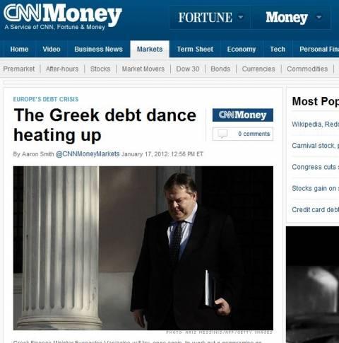 CNN: Η μοίρα της Ελλάδας κρίνεται αυτήν την εβδομάδα
