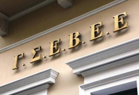 «Μπλόκο» του ΠΑΜΕ στα γραφεία της ΓΣΕΒΕΕ