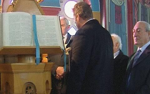 Η προσευχή του Γκλέτσου στη γιορτή του Αγίου Αθανασίου