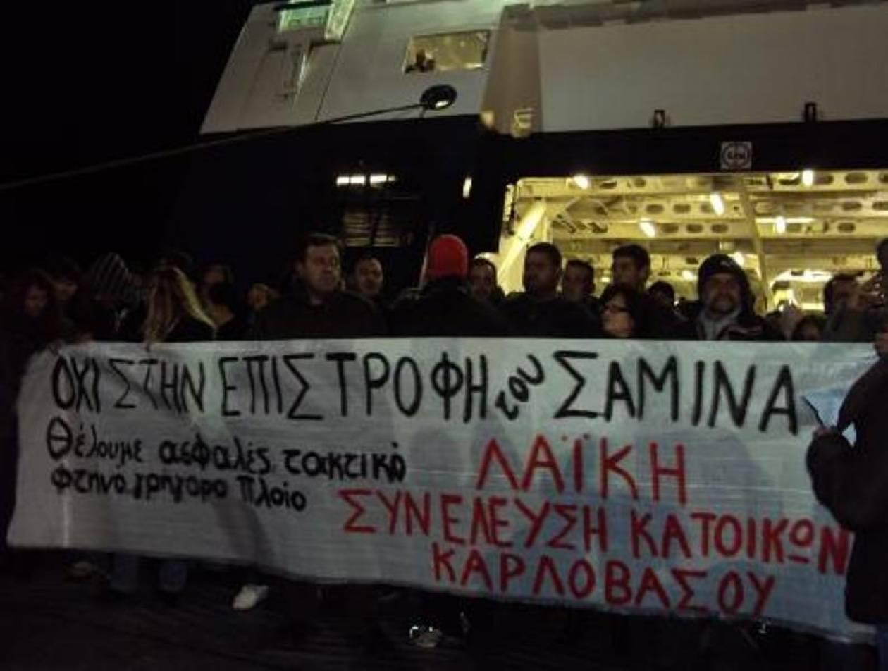 Σάμος: Κινητοποιήσεις για το «ναυάγιο» των ακτοπλοϊκών συγκοινωνιών