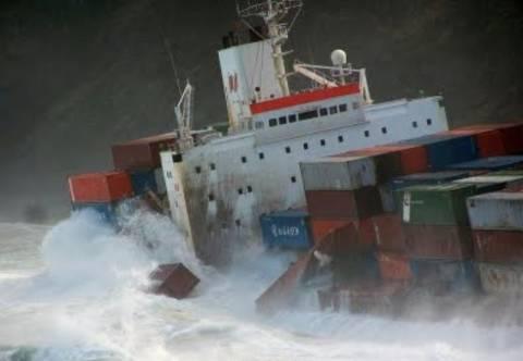 Προσάραξε πλοίο κοντά στις Ολλανδικές ακτές