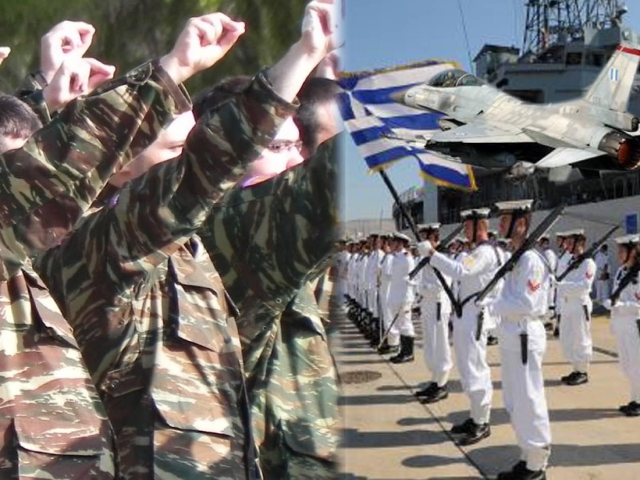 Πρώτα στα χακί μετά αεροπορία - ναυτικό
