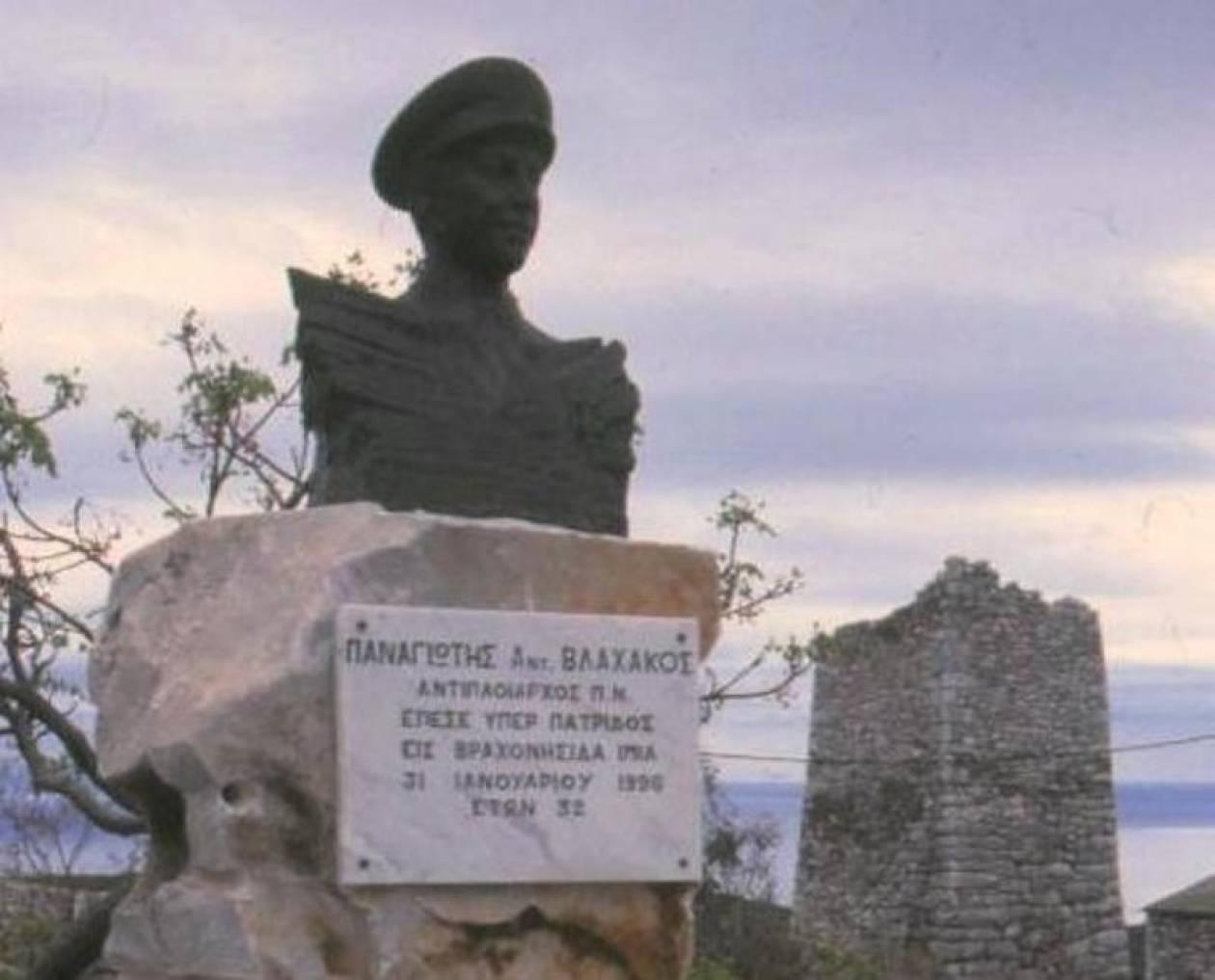 Ο Δήμος Πειραιά θα τιμήσει τον Παναγιώτη Βλαχάκο