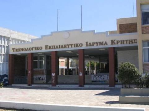 «Μπλόκο» φοιτητών σε εκλογές στο ΤΕΙ Κρήτης