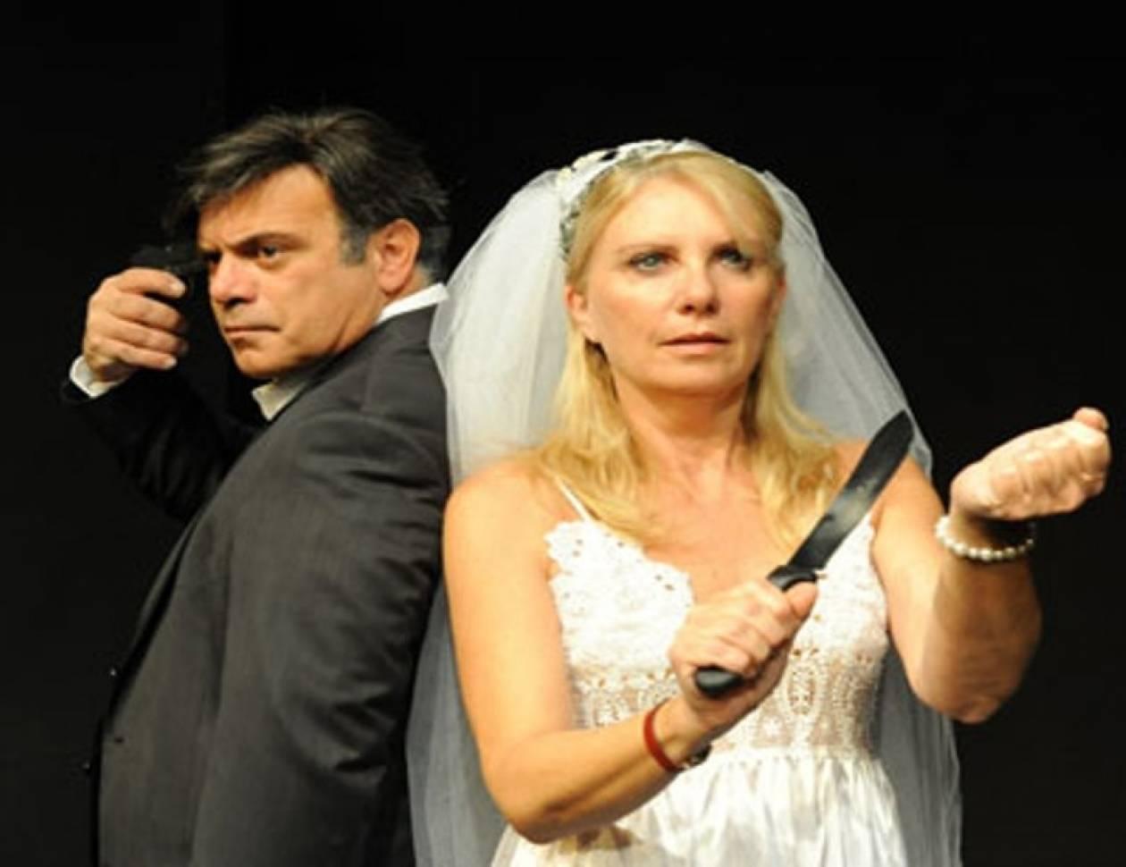 Ο γάμος βλάπτει σοβαρά την υγεία στο θέατρο Διθύραμβος