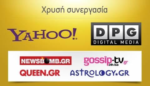 Η «Yahoo!» συμμαχεί με την DPG DIGITAL MEDIA !