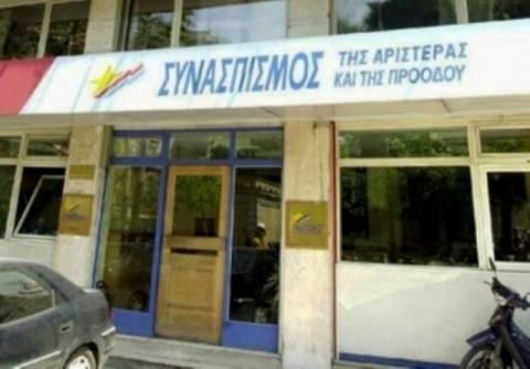 ΣΥΡΙΖΑ: Το PSI δεν είναι η λύση για το ελληνικό χρέος