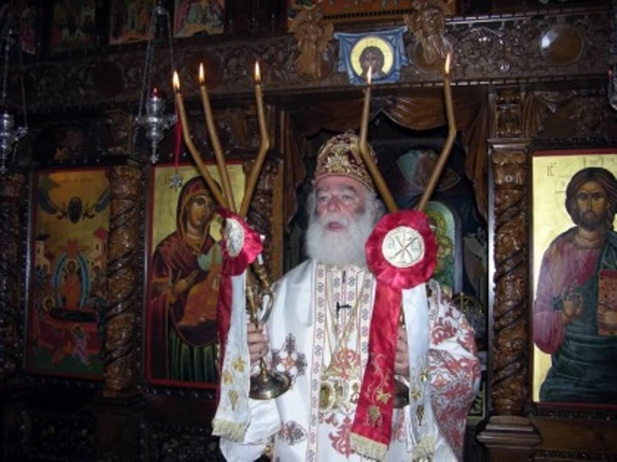Έκλεψαν το χρυσό μετάλλιο του Πατριάρχη Αλεξανδρείας