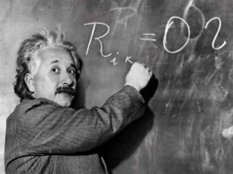 «Ενημερωτικό ταξίδι στον κόσμο του 'Αλμπερτ Αϊνστάιν»