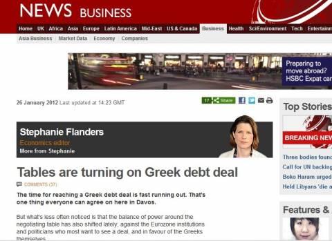 BBC: Από θέση ισχύος διαπραγματευτικά η Ελλάδα