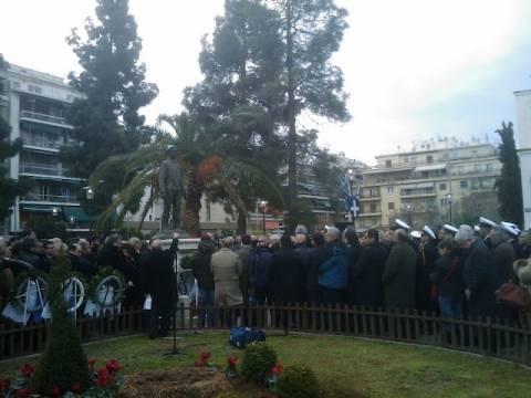 Ο Δήμος Πειραιά τίμησε τον Π. Βλαχάκο