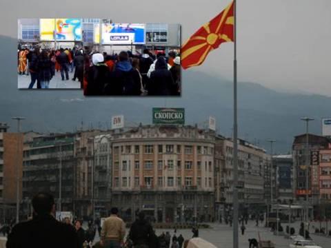 Νέα πρόκληση των Σκοπιανών για τη Θεσσαλονίκη