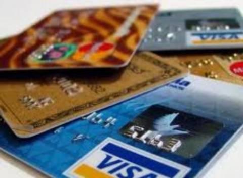 Έκαναν αναλήψεις με κλεμμένες πιστωτικές