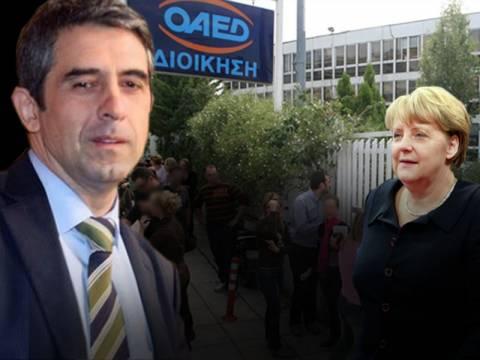 Να καταργήσει η Ελλάδα 100.000 θέσεις εργασίας