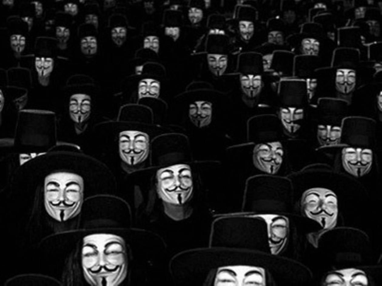 Επίθεση των Anonymous σε γαλλική κυβερνητική ιστοσελίδα
